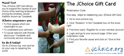 JChoice gift card with redemption instructions and mazel tov message to the recipient