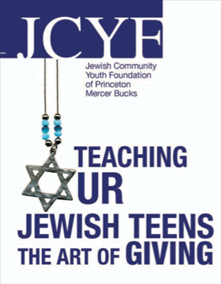 teen philanthropy, Jewish Community Youth Foundation, Jewish Federation of Princeton Mercer Bucks