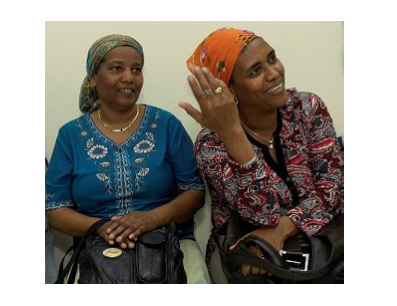 Tebeka—Advocacy for Equality and Justice for Ethiopian Israelis