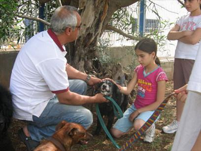 HAMA (Israel) Humans and Animals in Mutual Assistance