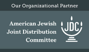Joint Distribution Committee